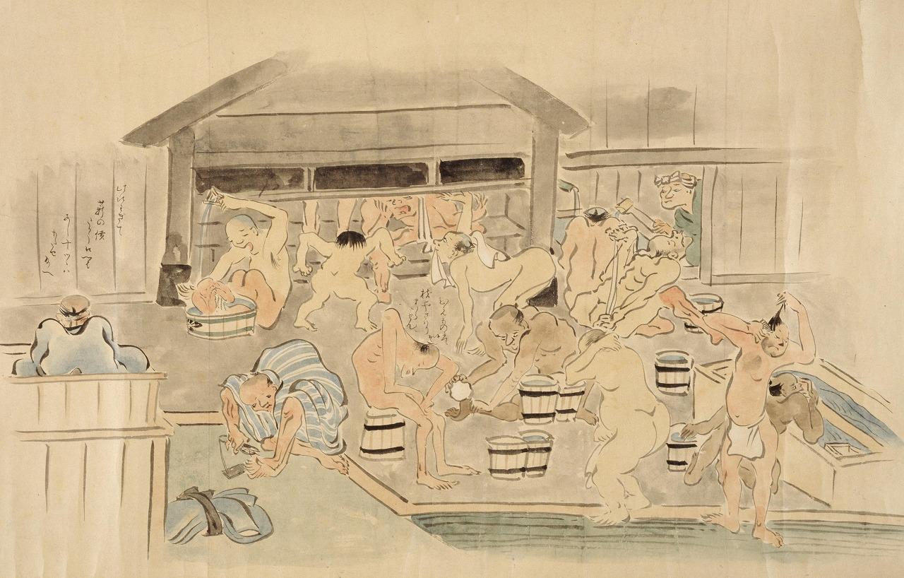 温泉風景 日本の温泉 温泉文化