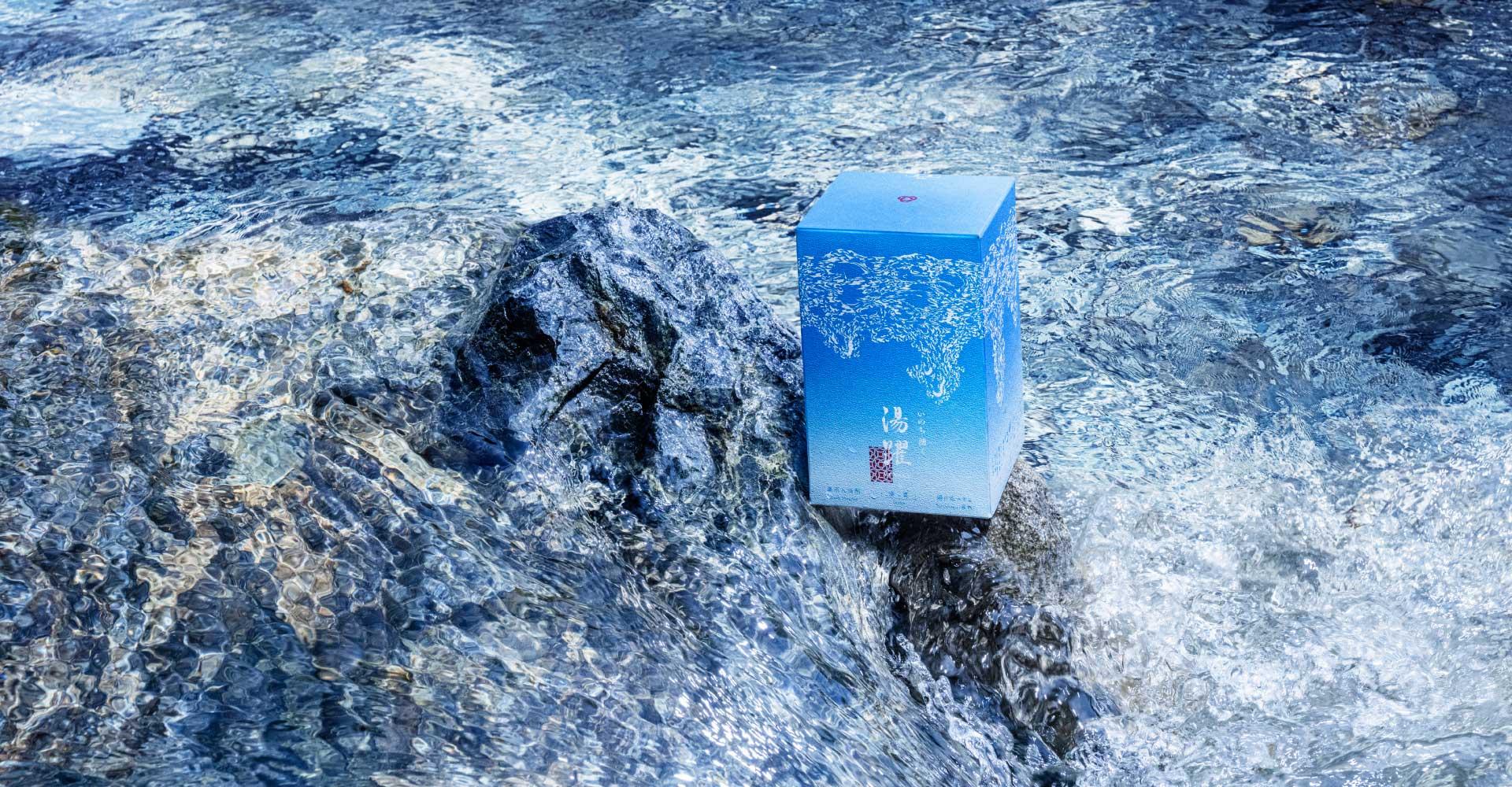 夏用 夏季限定 薬用 入浴剤 清夏 清涼感あふれる湯上り メントール、ハッカ油配合のクールタイプ入浴剤